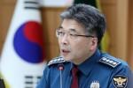 """Lãnh đạo cảnh sát Hàn Quốc: """"Tôi xin lỗi vụ cô dâu Việt bị bạo hành"""""""
