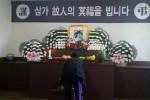 Ước mơ đổi đời trả giá bằng đòn roi và tính mạng của cô dâu Việt ở Hàn Quốc