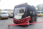 Lộ diện xe buýt điện của VinFast