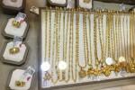 Ngày 20/8: Giá vàng SJC tiếp tục lao dốc mạnh