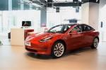 Trung Quốc bất ngờ miễn trừ 10% thuế mua hàng cho xe điện Tesla
