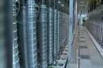 Iran trang bị máy ly tâm đời mới cho nhà máy hạt nhân Natanz