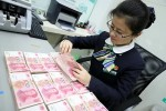 Trung Quốc bơm 28 tỷ USD vào nền kinh tế
