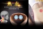 """Cả thế giới còn đang mò mẫm về """"máy tính lượng tử"""", Trung Quốc đã bán ra chăn nệm, chai nước, kính, tất """"lượng tử"""""""
