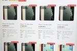 Apple thả cửa cho đại lý giảm giá iPhone 11, diệt máy xách tay