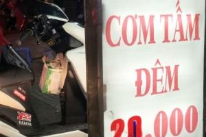 Giữa bão giá thịt lợn, hàng quán quảng cáo bằng chiêu không tăng giá