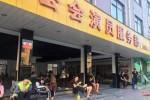 Sự bi thảm của ngành công nghiệp giải trí Trung Quốc