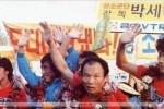 """Dân mạng """"phát sốt"""" với diện mạo thời thanh xuân của HLV Park Hang Seo"""