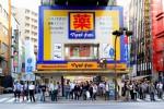Chuỗi cửa hàng mỹ phẩm lớn nhất Nhật Bản sắp vào Việt Nam