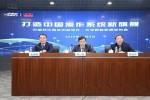 Trung Quốc tự làm hệ điều hành nội địa mới