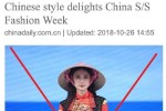 """Truyền thông Trung Quốc """"chiếm đoạt áo dài"""", Bộ Văn hóa, Thể thao và Du lịch nói gì?"""