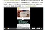 """Dân mạng Trung Quốc """"sôi sục"""" vì thông tin Apple sẽ lắp ráp tai nghe AirPods tại Việt Nam"""