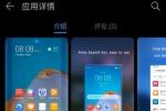 """Không phải chip, đây mới là """"gót chân Achilles"""" trong mảng kinh doanh smartphone của Huawei"""