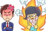 Tai hại khi yêu phải nàng mệnh hỏa