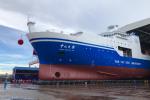 Trung Quốc sắp đưa tàu nghiên cứu khổng lồ ra Hoàng Sa, vi phạm chủ quyền Việt Nam