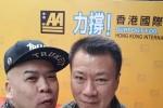 Phát hiện thi thể tài tử Hong Kong ở cửa phòng tắm