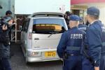 Những mẫu vật được tìm thấy trong ôtô của nghi phạm có ADN gần như giống với bé gái người Việt