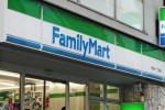 FamilyMart ngừng đầu tư thêm tại Việt Nam vì thua lỗ