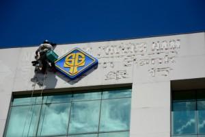 Sacombank biến động ra sao từ khi vào đề án tái cơ cấu?
