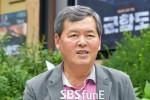 Cha Song Joong Ki nói về tin phản đối con trai cưới Song Hye Kyo