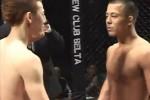 Sự kiện MMA Nhật Bản: Võ sĩ mất kiểm soát khi bị đối thủ khiêu khích