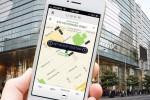Apple để mặc ứng dụng Uber đánh cắp thông tin người dùng