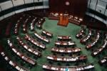 Hong Kong thông qua luật quốc ca